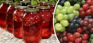 Как правильно закрыть компот из винограда